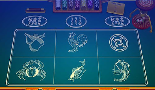 เกมน้ำเต้าปูปลาออนไลน์ เกมเดิมพัน